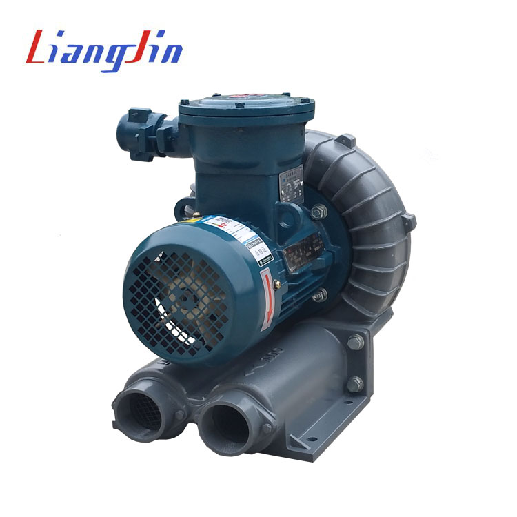高压防爆气泵