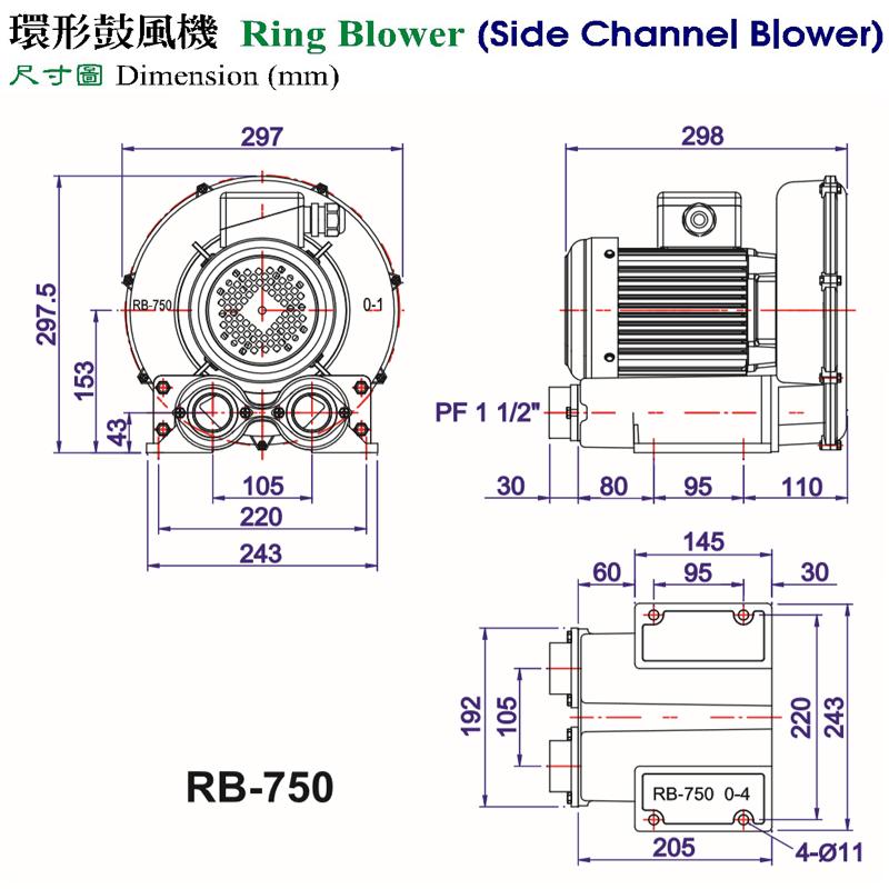 RB-750风机外形尺寸