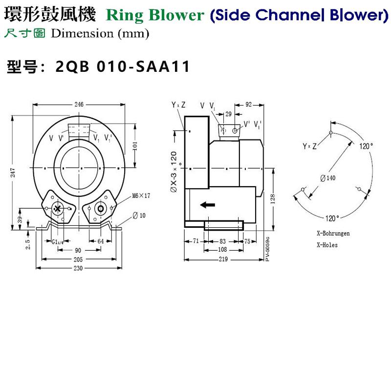2QB 010-SAA11尺寸