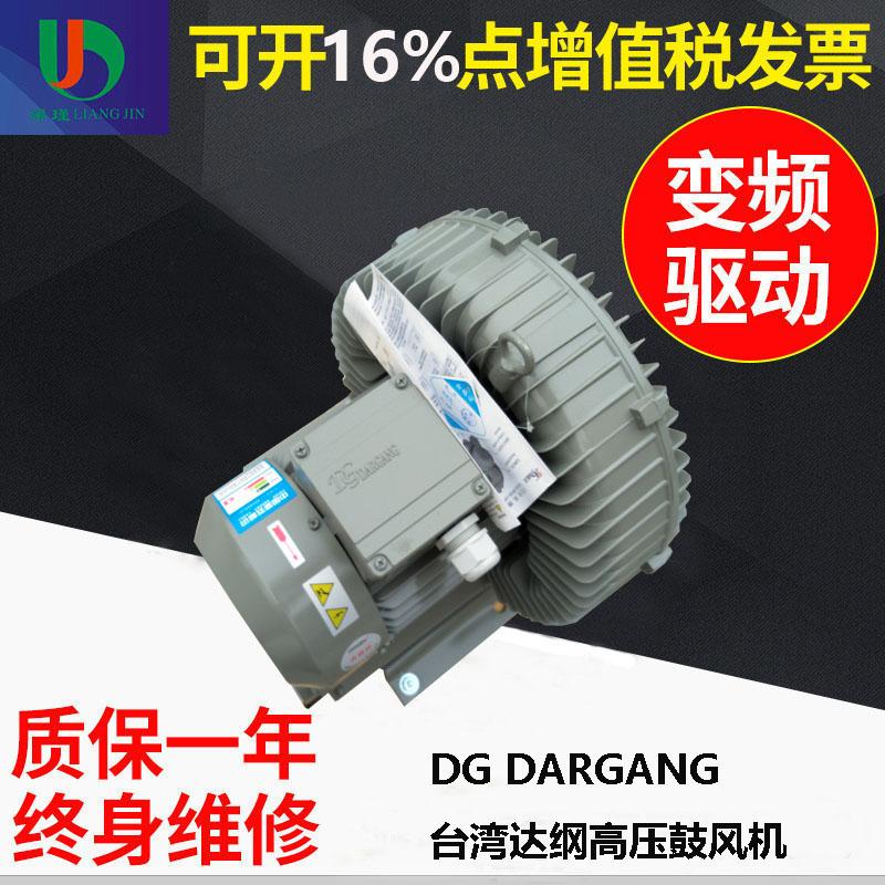 DG-600-26达纲高压风机
