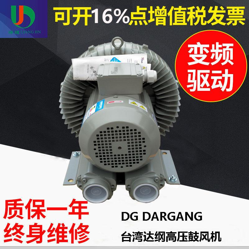 DG-600-16达纲高压鼓风机