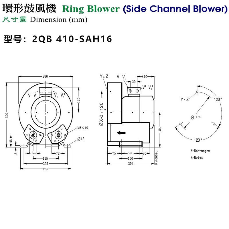 2QB 410-SAH16外形尺寸