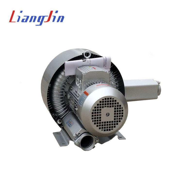2QB 420-SHH36(1.5KW)高压鼓风机 漩涡气泵厂家