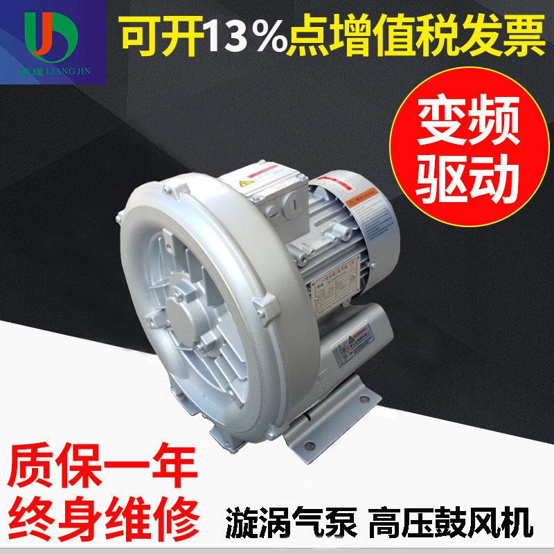 2QB 210-SAA01高压鼓风机厂家 漩涡式气泵销售