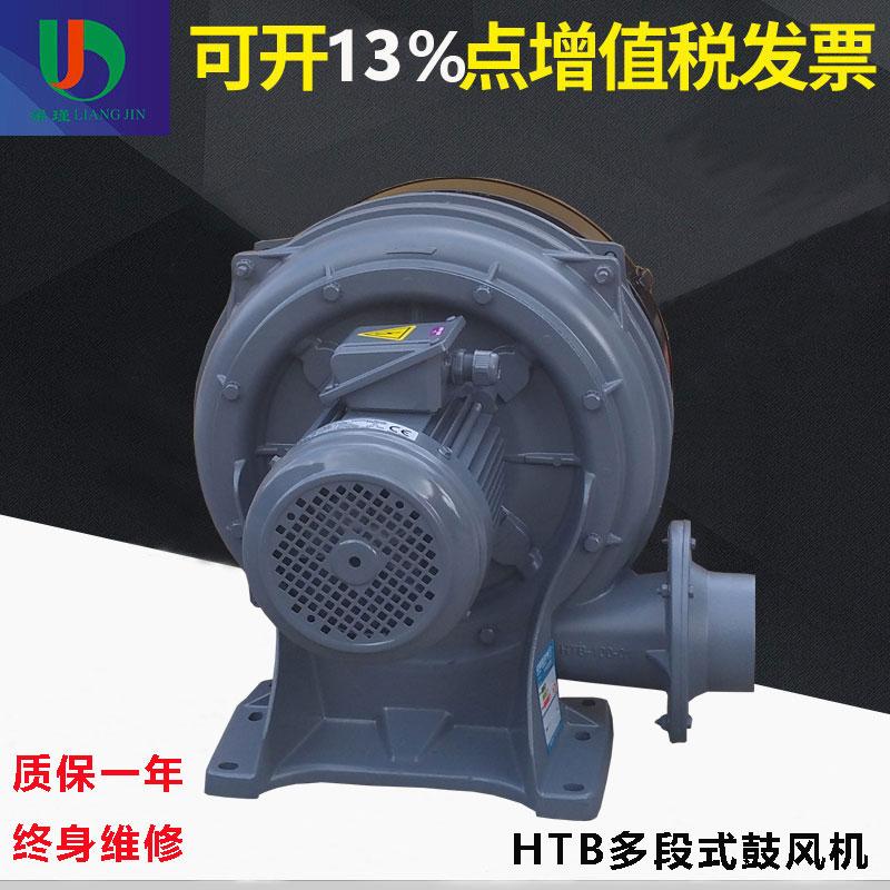 现货厂家直销HTB100-203多段透浦式鼓风机