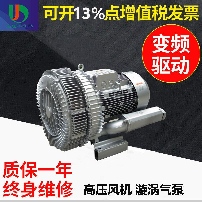 水产养殖高压鼓风机 增氧泵生产厂家