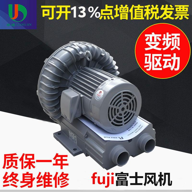 厂家直销日本富士(FUJI)低噪音富士鼓风机批发