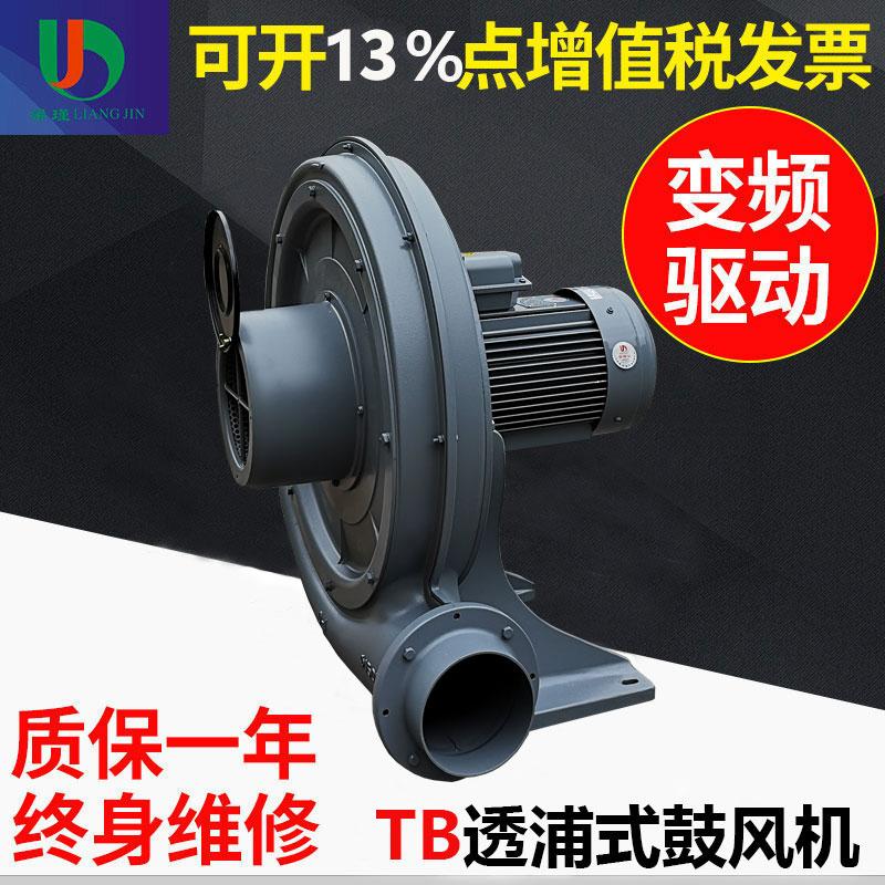 TB150-3透浦式风机