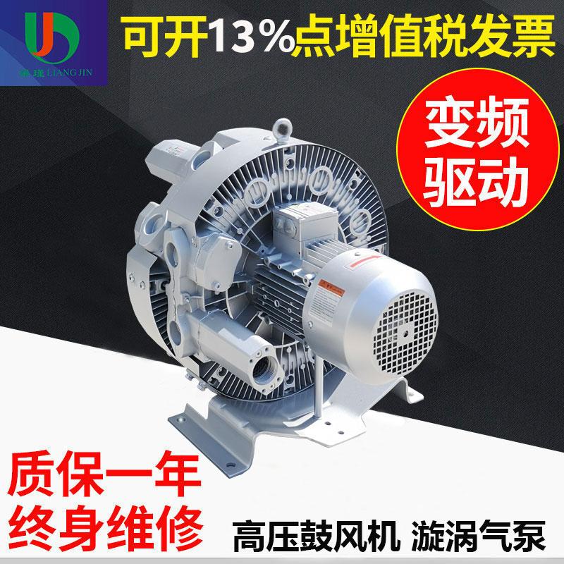 气环式真空气泵污水处理推荐产品