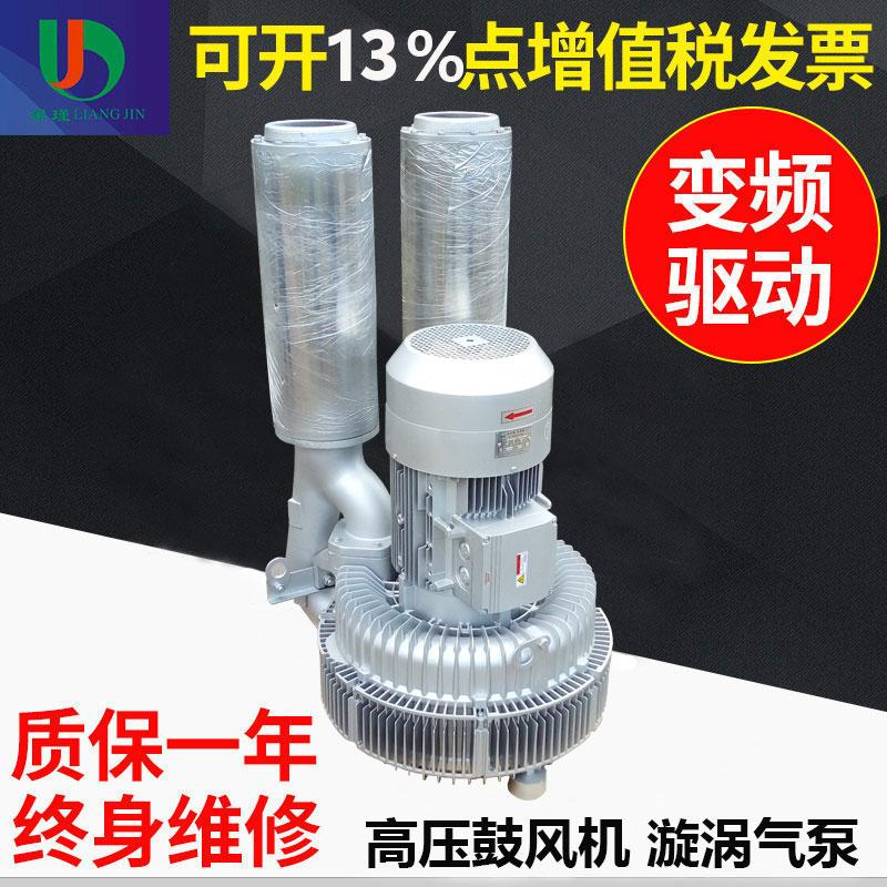 双段式漩涡气泵厂家