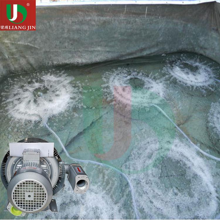 水产养殖曝气漩涡气泵应用案例