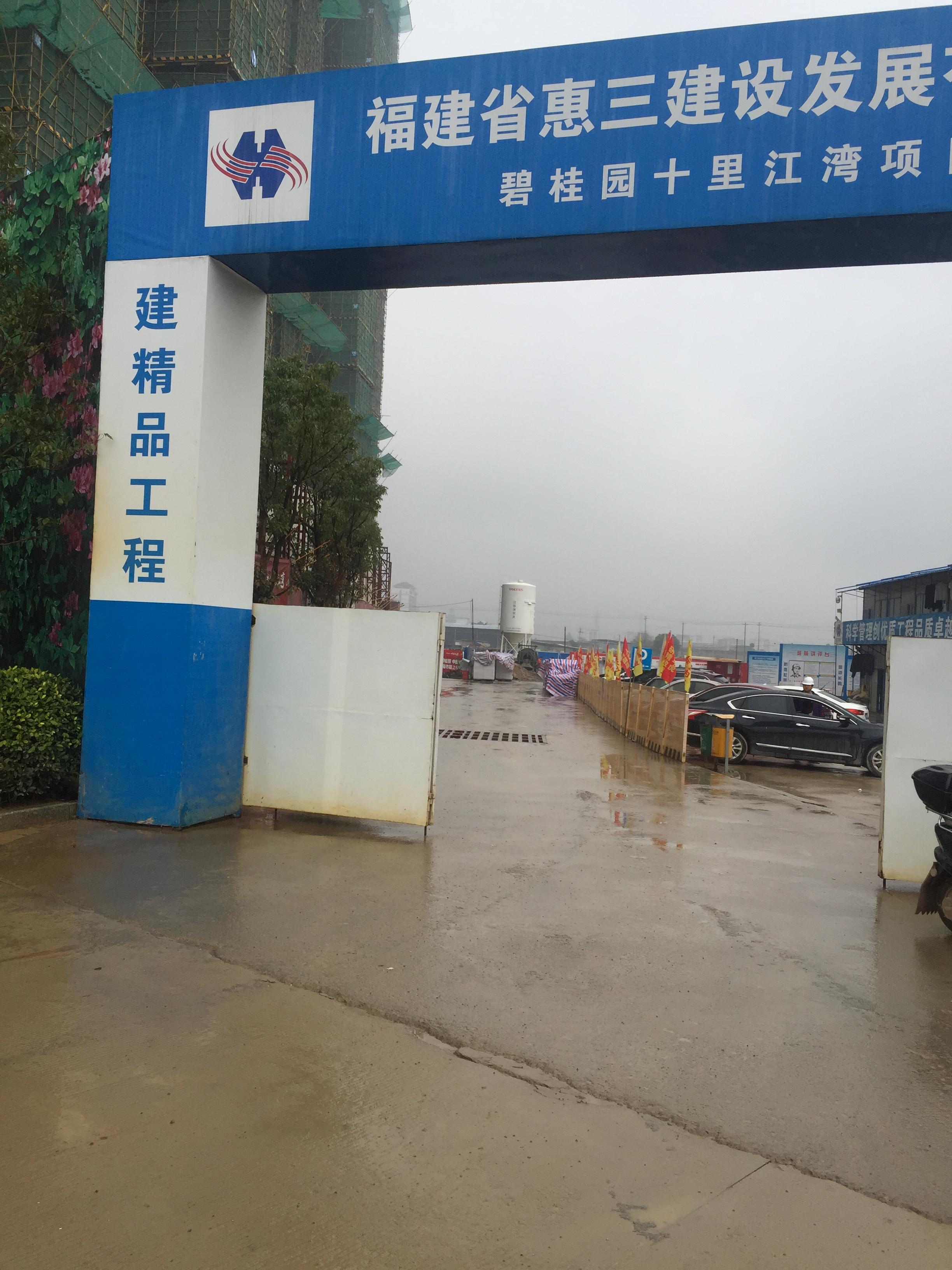 福州泰禾桂山花園