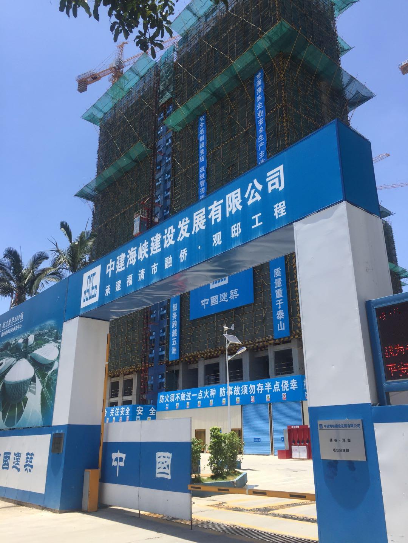 福建交通银行大楼