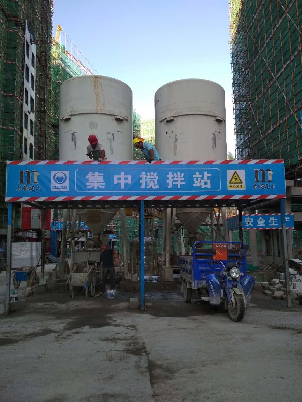 福州阳光新天地项目