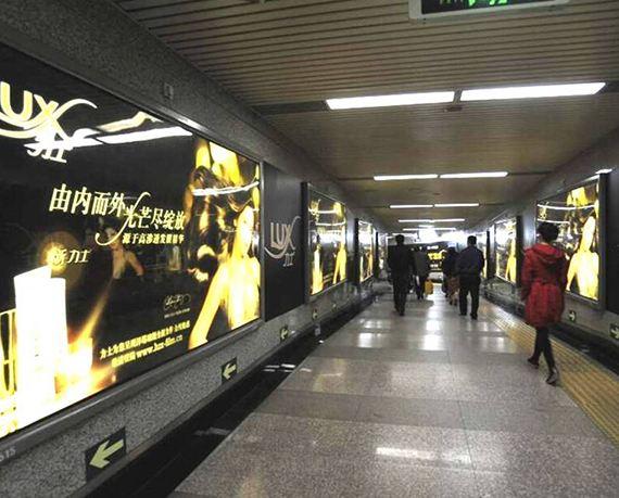 廈門地鐵2號線