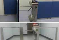 台湾鸿海科技集团