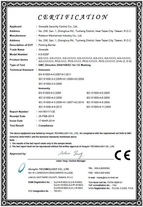CE-栅栏机KG-520