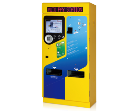 自动收费机AP200(Auto Pay Station)
