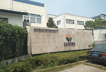 苏州灯龙光电科技有限公司