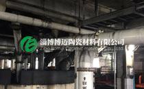 洗煤厂煤粉管道