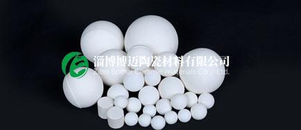 高铝球-这个氧化铝球很耐磨