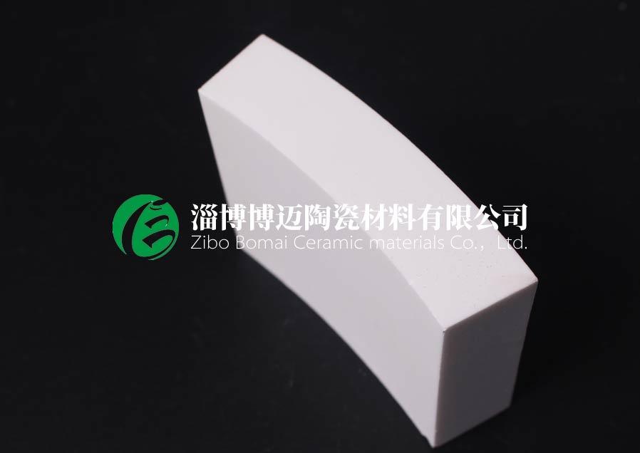 弧形氧化铝耐磨陶瓷衬板