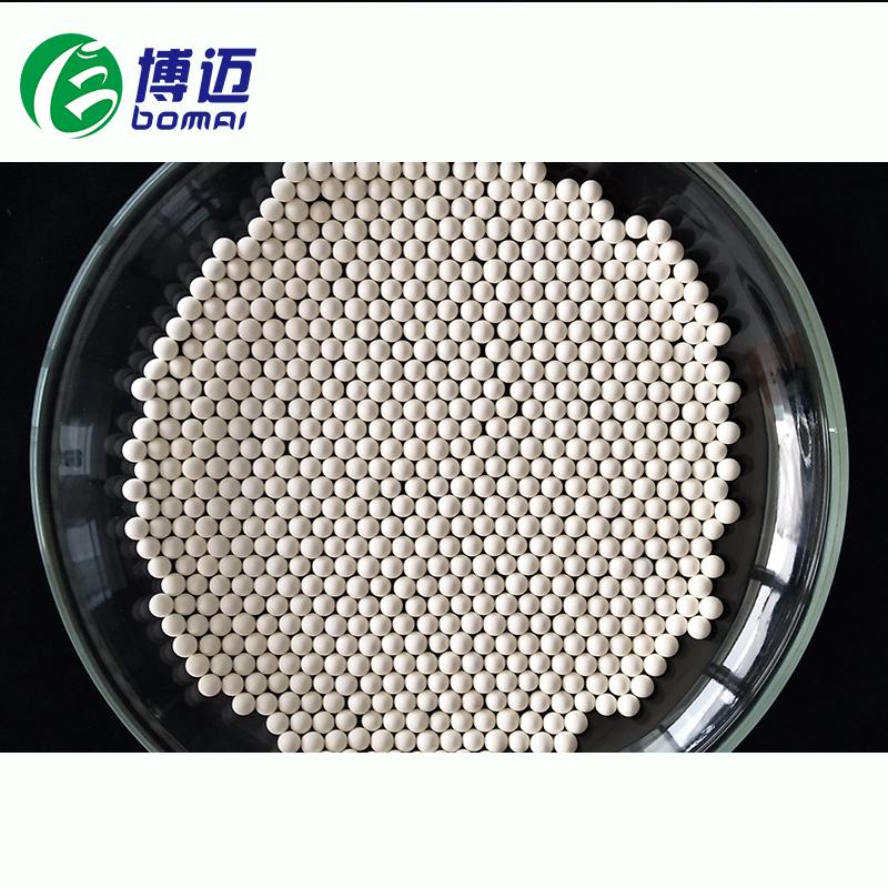 硅酸锆珠(BHHZ410)