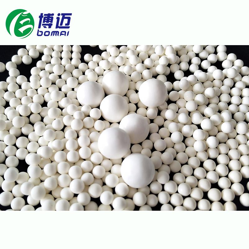 增韧锆铝复合球(BHZA370)