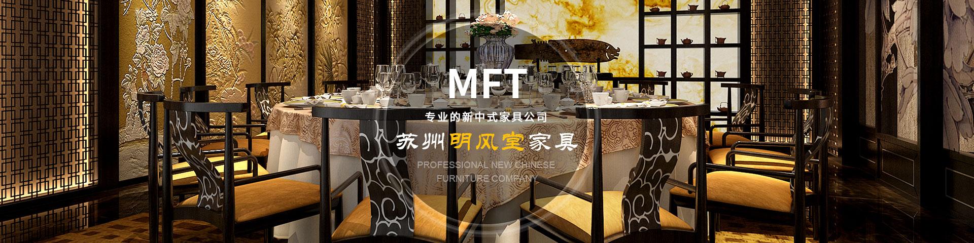 什么才是好的新中式家具?