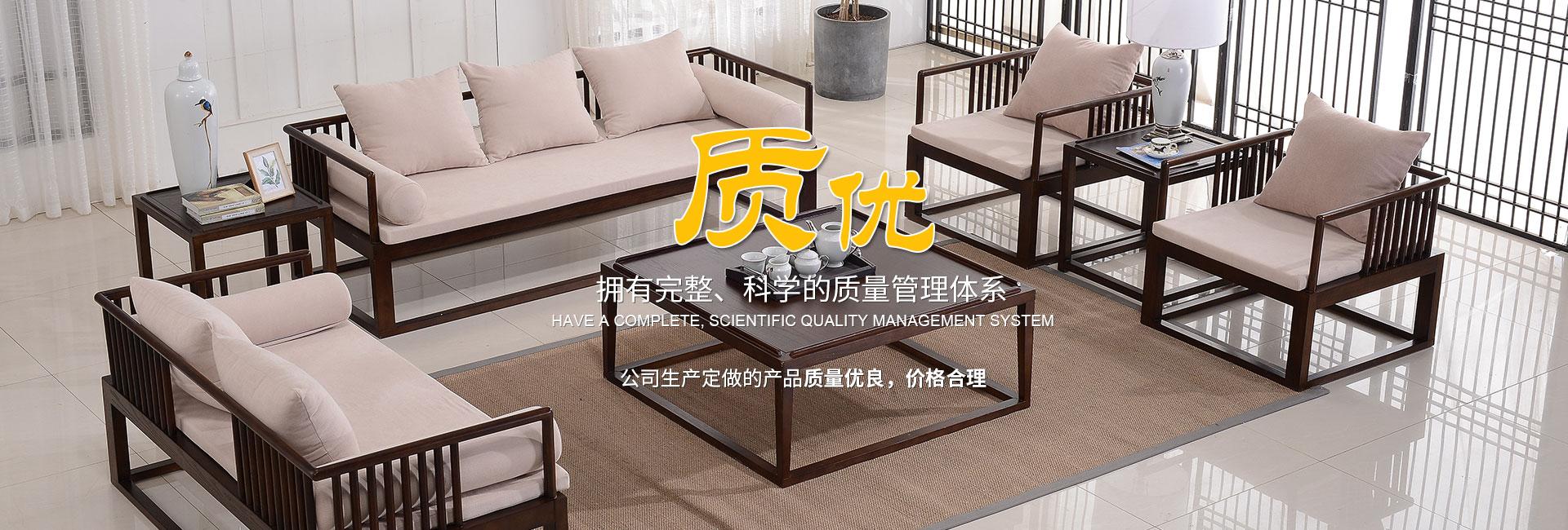 新中式酒店家具