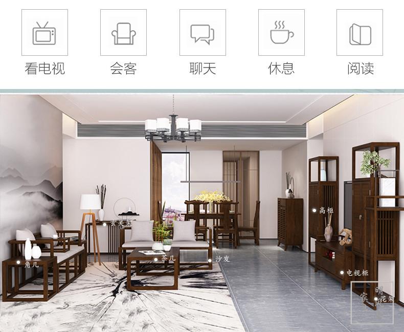 新中式家具,骨子里的惊艳!