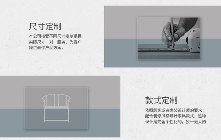 中式家具ag电游
