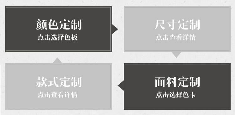 ag电游新中式家具定制