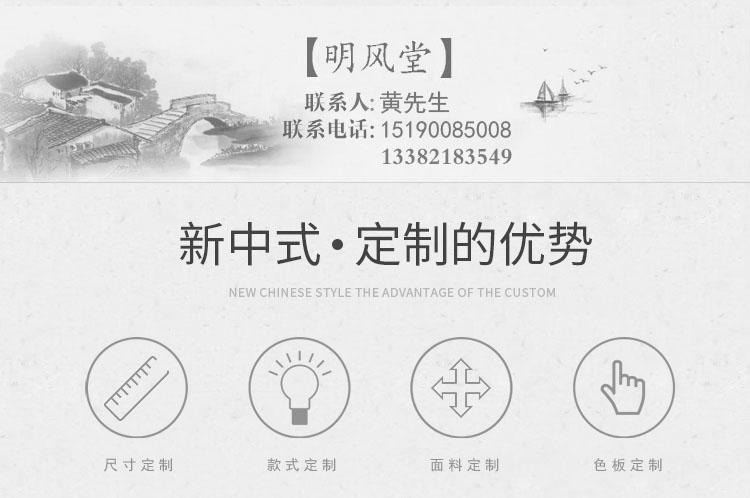 新中式储物床实木双人床ag电游家具