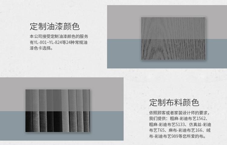 新中式储物床实木双人床定制