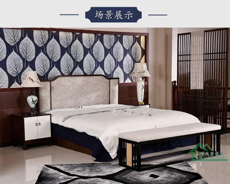 新中式储物床实木双人床
