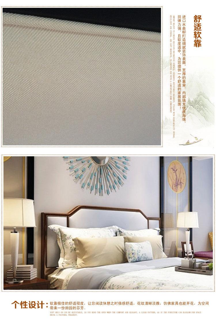 新中式实木双人床图片展示