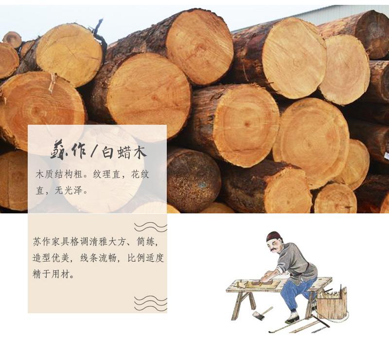 新中式实木书架 现代简约书房书柜
