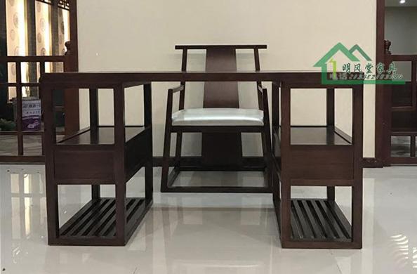 新中式实木书桌椅现代中式办公桌电脑桌椅组合