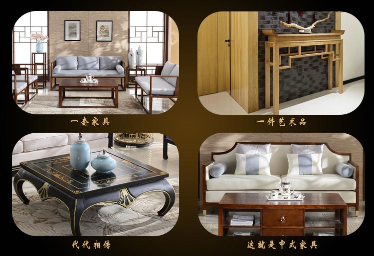 新中式实木书桌椅现代中式办公桌电脑桌椅组合图片