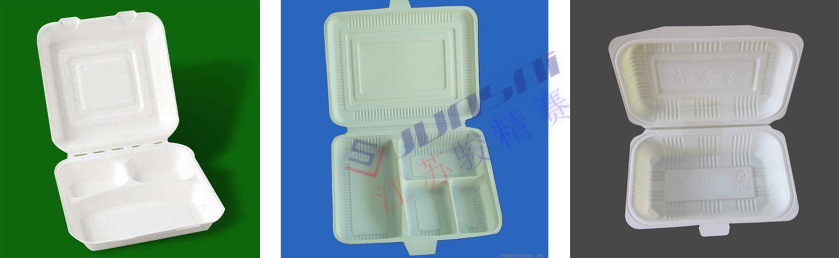 快餐盒吸塑機