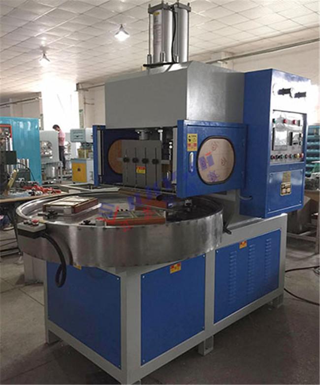 三工位圓盤高周波熔斷機