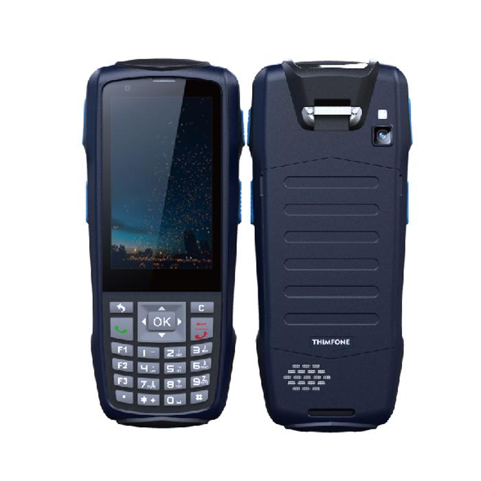 新大陆 智联天地 N5 二维安卓PDA手持行业终端 快递/物流/仓储专用pda