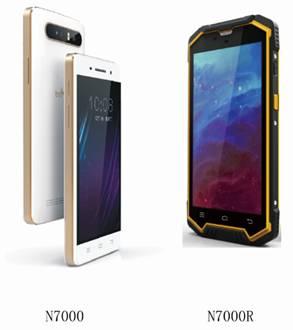 新大陆 智联天地 N5000 二维数据采集器 安卓PDA 无线手持行业终端