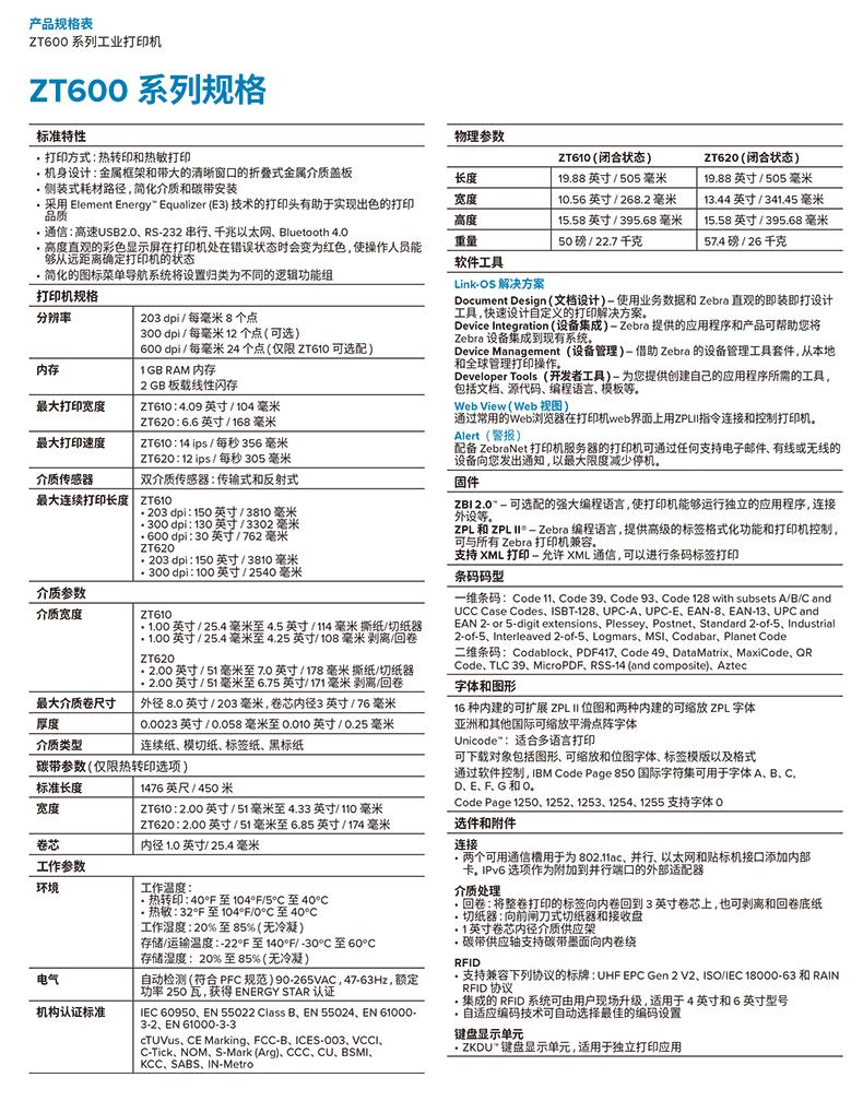 亚游首页登录入口