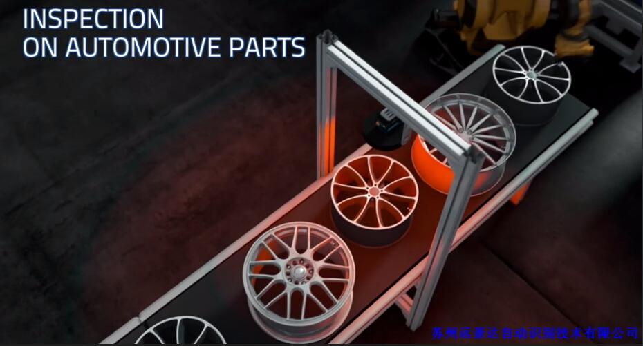 工业固定式快速扫描器在汽车制造业的应用及解决方案