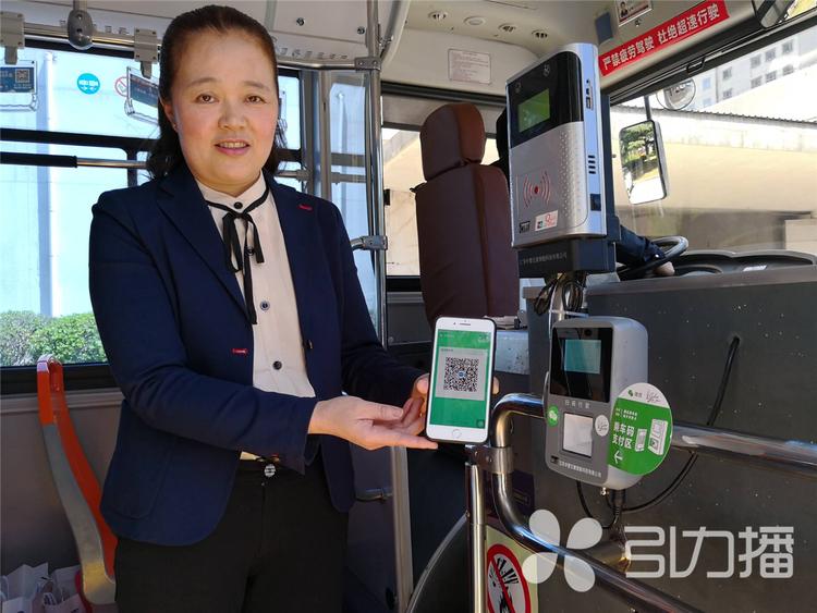 新大陆EM20嵌入式扫描头助力苏州公交实现扫码支付乘车
