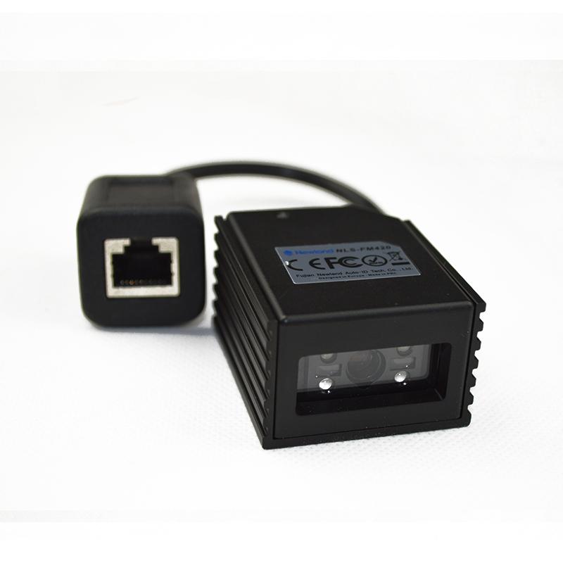 新大陆FM420固定式二维扫描模块扫描模组嵌入式二维扫描头