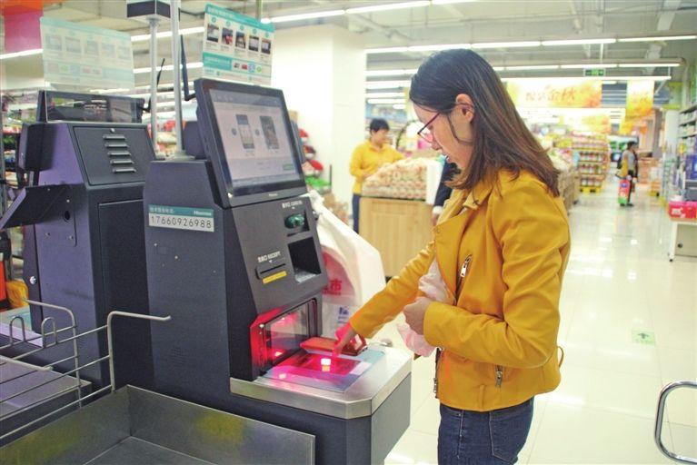 嵌入式扫描模块在超市自助结算机的应用案例