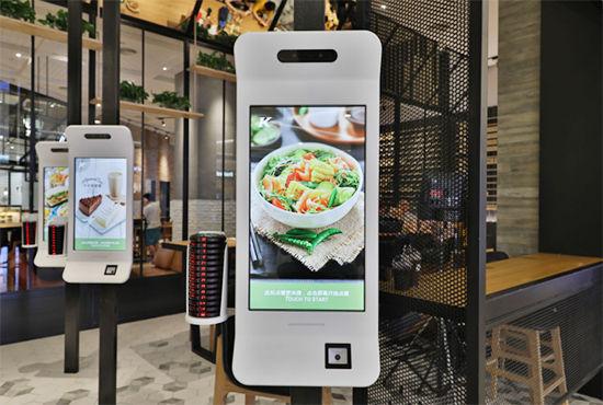 自助点餐机中可内嵌二维扫描模组扫描头